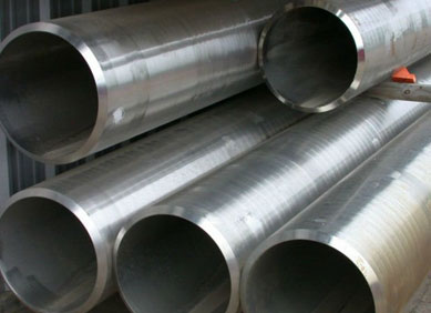 ALLOY STEEL Astm A213 T11 TUBE Suppliers Distributors Exporters Stockist Dealers in India