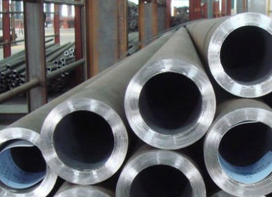 Alloy Steel A335 Chrome Moly Alloy pipe Yes its in Stock and Ready to Deliver