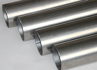 HASTELLOY C276 WELDED TUBE Suppliers Distributors Exporters Stockist Dealers in India
