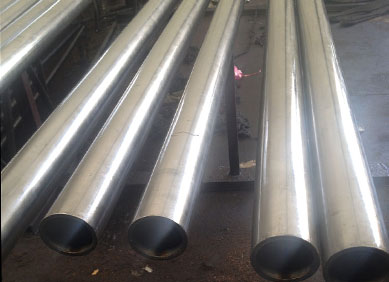 HASTELLOY C276 PIPE Suppliers Distributors Exporters Stockist Dealers in India