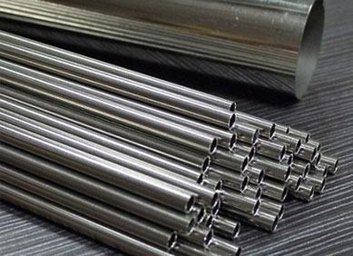 Hastelloy C22 Tube Tubing Price in India | Hastelloy C22 Tube Tubing Latest Price | Enquiry For Hastelloy C22 Tube Tubing Price