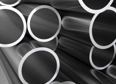 Hastelloy C276 Tube Tubing Price in India | Hastelloy C276 Tube Tubing Latest Price | Enquiry For Hastelloy C276 Tube Tubing Price
