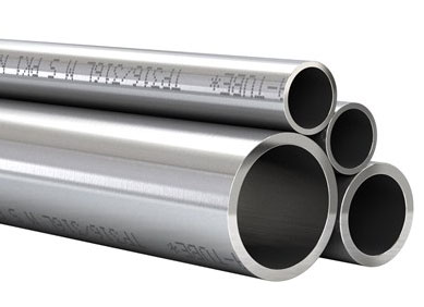 Hydraulic Pipe Price in India | Hydraulic Pipe Latest Price | Enquiry For Hydraulic Pipe Price