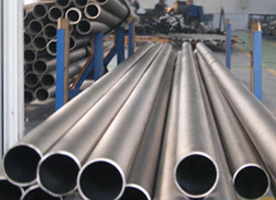 IBR Approved Pipes Price in India | IBR Approved Pipes Latest Price | Enquiry For IBR Approved Pipes Price
