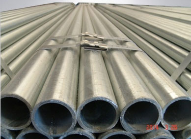 Inconel Incoloy 800 Pipe Price in India | Inconel Incoloy 800 Pipe Latest Price | Enquiry For Inconel Incoloy 800 Pipe Price