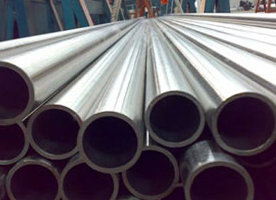 Inconel Alloy 600 Tube Tubing Price in India | Inconel Alloy 600 Tube Tubing Latest Price | Enquiry For Inconel Alloy 600 Tube Tubing Price