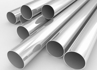Light Gauge Stainless Steel Pipe Price in India | Light Gauge Stainless Steel Pipe Latest Price | Enquiry For Light Gauge Stainless Steel Pipe Price