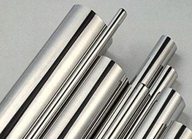 Monel Pipe Tube Tubing Distributors | Dealer | Supplier