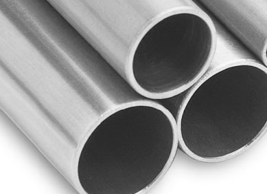 Seamless Boiler Steel Pipes Price in India | Seamless Boiler Steel Pipes Latest Price | Enquiry For Seamless Boiler Steel Pipes Price