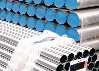 Carbon Steel Pipe & CS Erw Line Pipe Suppliers in Oman