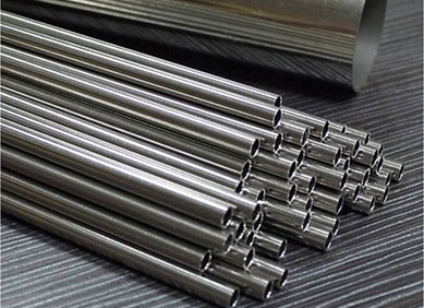 Seamless Steel Pipes Price in India | Seamless Steel Pipes Latest Price | Enquiry For Seamless Steel Pipes Price