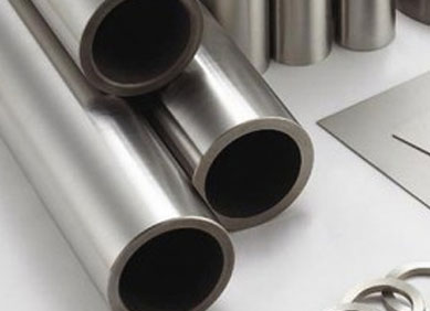 Super Duplex Steel Pipes / Tubes Price in India | Super Duplex Steel Pipes / Tubes Latest Price | Enquiry For Super Duplex Steel Pipes / Tubes Price