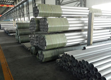 Welded Pipes Tubes Price in India | Welded Pipes Tubes Latest Price | Enquiry For Welded Pipes Tubes Price